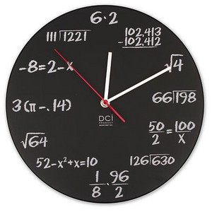 A geek wall clock