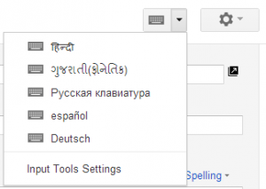 Selecting language input tool in Gmail for composing messages