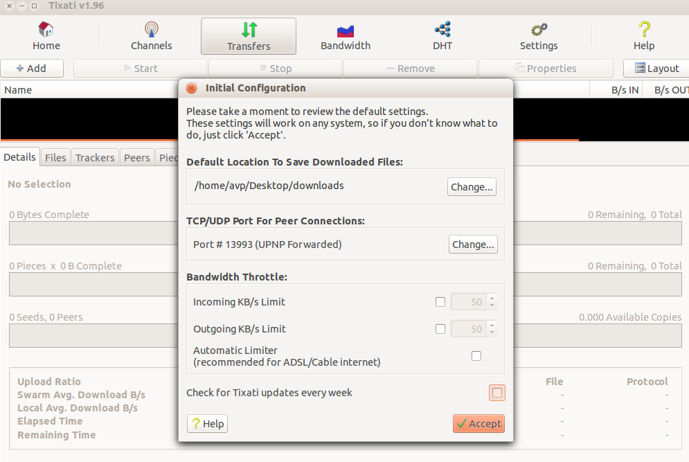 Default setup screen on launching Tixati in Ubuntu