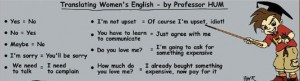 Geek Humor_Geek's Guide To Understanding Women